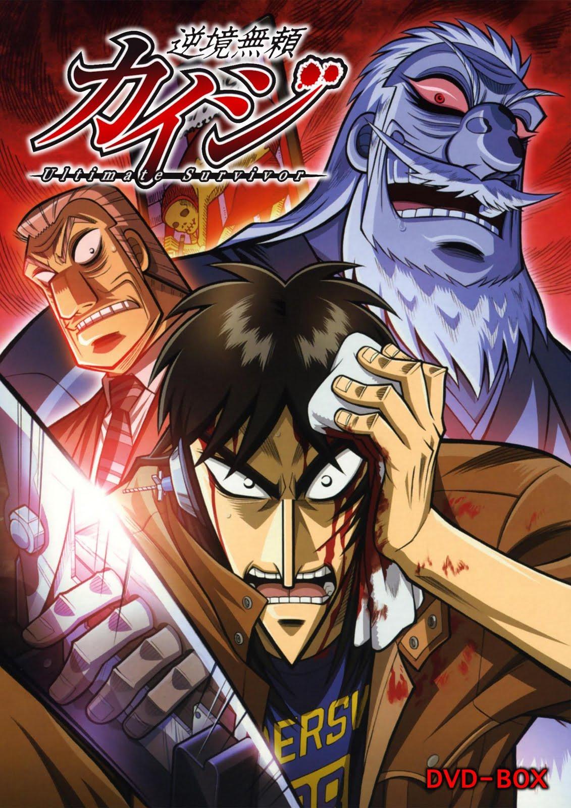 Gyakkyo Burai Kaiji TV Series 2007 2011