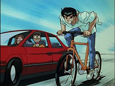 Can you download amazon movie to itunes Yusuke Jo Gekisou! Kuwabara o Sukue! [720x480]