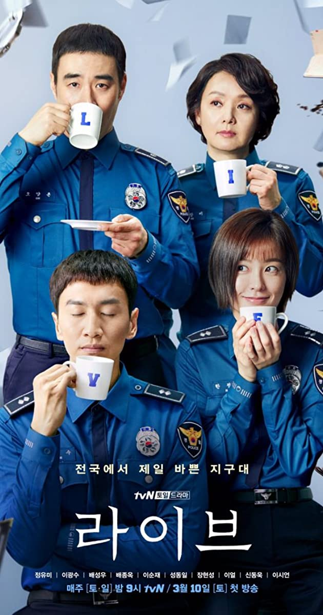 Download Laibeu or watch streaming online complete episodes of  Season 1 in HD 720p 1080p using torrent