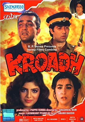 Rajeev Kaul (screenplay) Kroadh Movie