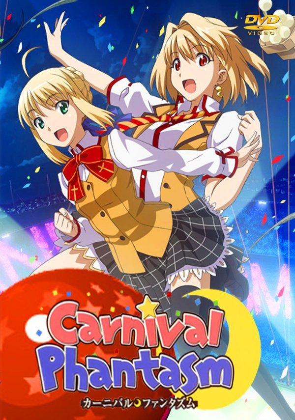 دانلود زیرنویس فارسی سریال Carnival Phantasm