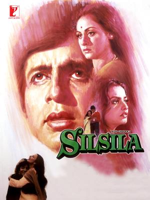 Basheer Silsila in Silsila (1981)
