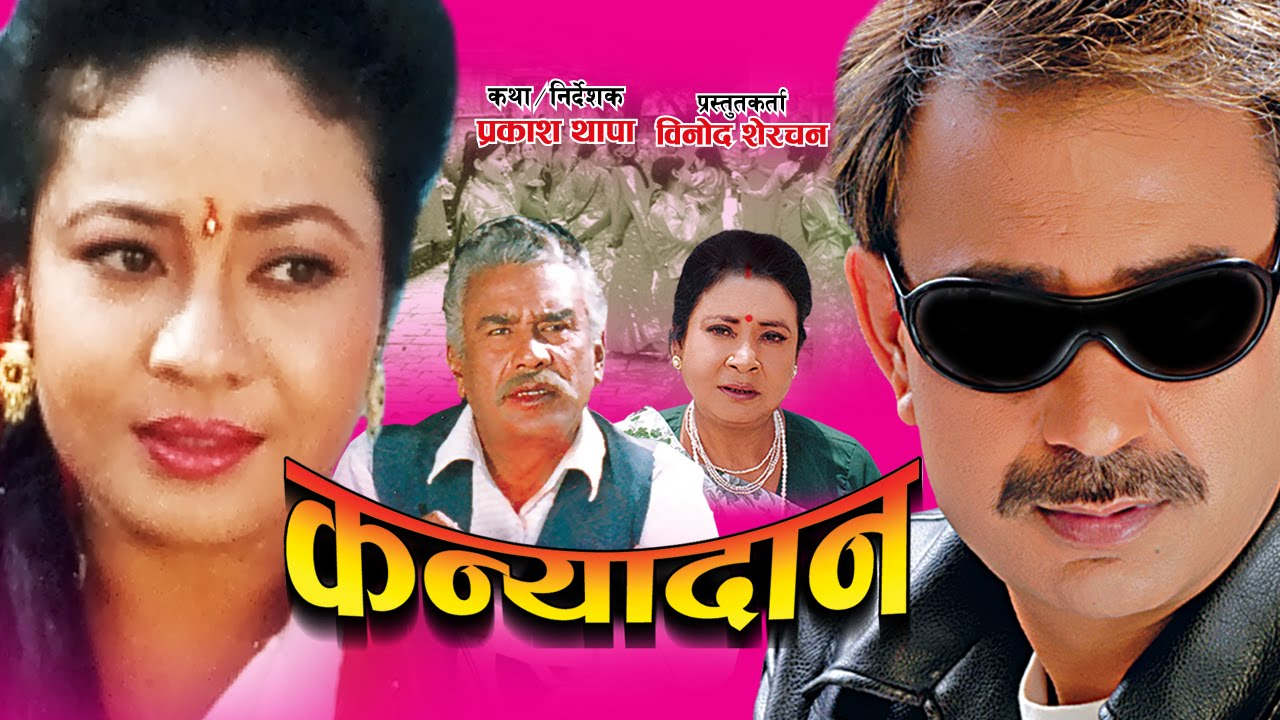 Watch Gauri Malla video