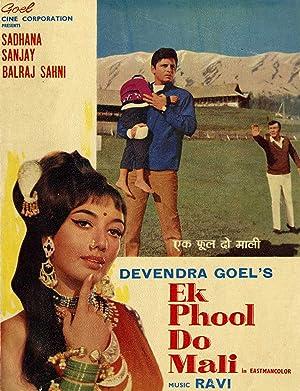 Ek Phool Do Mali movie, song and  lyrics