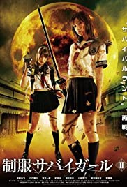 Uniform SurviGirl II Poster