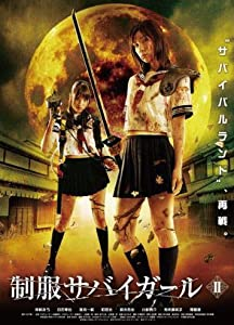 Download Uniform SurviGirl II full movie in hindi dubbed in Mp4