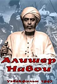 Alisher Navoy Poster
