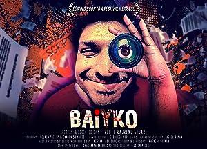 Baiyko movie, song and  lyrics
