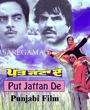 Shatrughan Sinha Putt Jattan De Movie