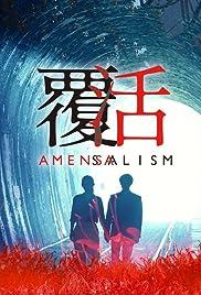 Amensalism Poster