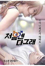 Cheoeumen dageurae