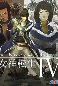 Shin Megami Tensei IV (2013)