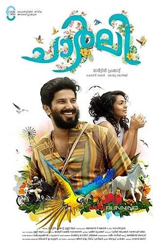 Charlie (2015) Malayalam Full Movie HDRip 500Mb