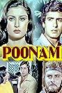 Poonam (1981) Poster