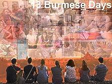 13 Burmese Days (2016 TV Movie)