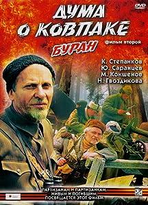 All the best movie comedy download Duma o Kovpake: Buran Soviet Union [480i]