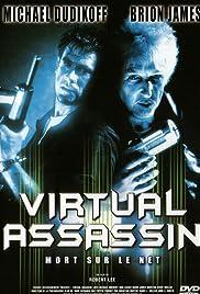 Cyberjack Poster