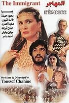 Al-mohager