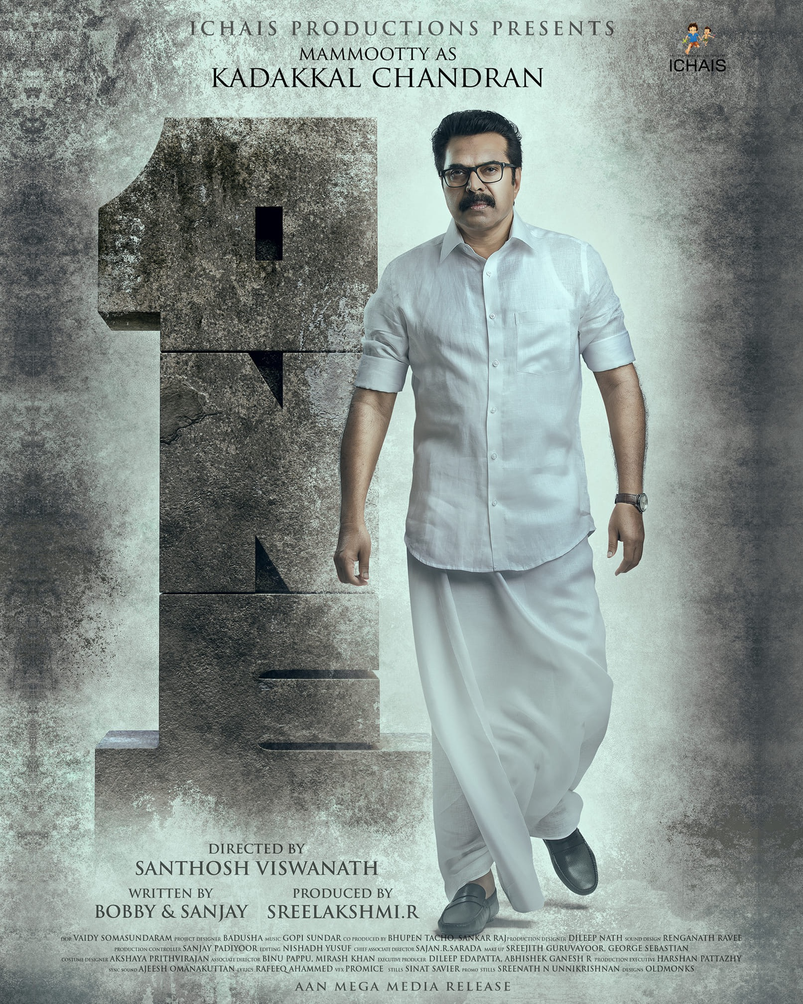 ONE (2021) Malayalam Movie 480p HDRip x264 ESubs 400MB Download