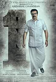 One (2021) HDRip Malayalam Movie Watch Online Free
