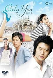 Onli yoo Poster