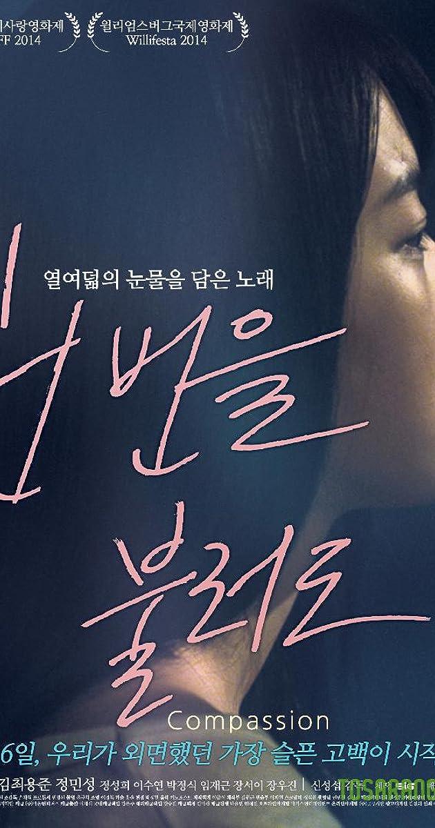 Image Cheon beoneul bulreodo