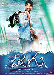 Parugu full movie in hindi free download