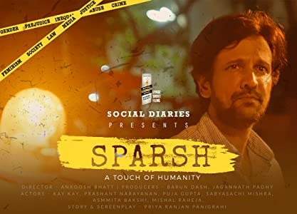 Find all free movie to watch Sparsh by Ankush Bhatt [Full]