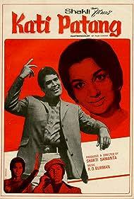 Kati Patang Poster - Movie Forum, Cast, Reviews