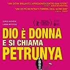 Gospod postoi, imeto i' e Petrunija (2019)