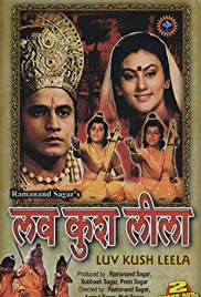 Uttar Ramayan – Luv Kush S01 1988 Hindi TV Series HS WebDL All Episodes 400mb 1080p