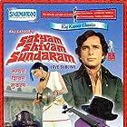Satyam Shivam Sundaram: Love Sublime (1978)