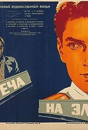 Vstrecha na Elbe Poster