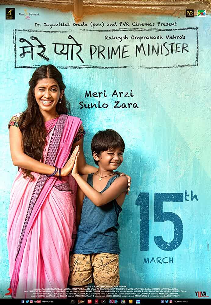 Mere Pyaare Prime Minister (2019) pDVDScrRip x264 AAC [700MB] Full Bollywood Movie