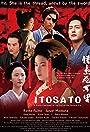 Itosato
