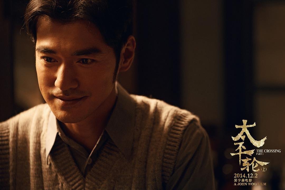 Takeshi Kaneshiro in The Crossing (2014)