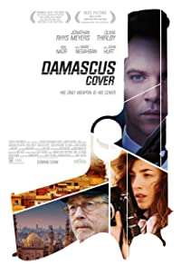 Primary photo for Damascus Cover
