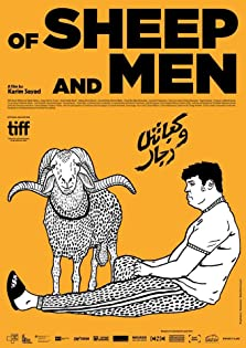 Of Sheep and Men (2017)