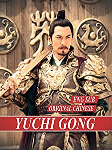 Best sites for free english movie downloads Yu Chigong by 2160p]