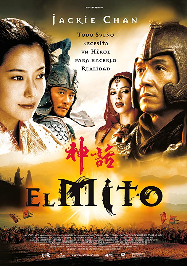 The Myth (2005) Hindi Dubbed