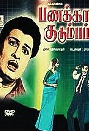 Panakara Kudumbam Poster