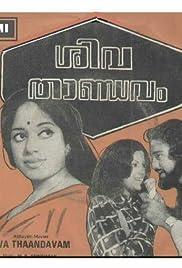 Siva Thaandavam Poster