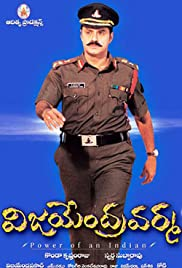 Vijayendra Varama Poster