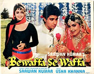 Nagma Bewaffa Se Waffa Movie
