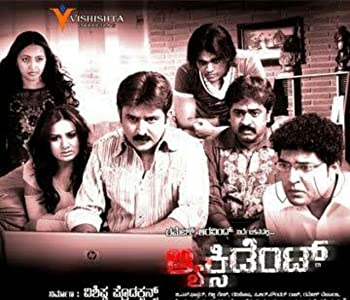 Best torrent site to download english movies Accident by Ramesh Aravind [mp4]