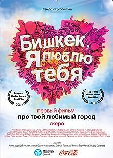 Bishkek, ya lyublyu tebya (2011)