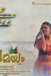 Chamayam Poster