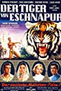 Tiger of Bengal (1959) Poster