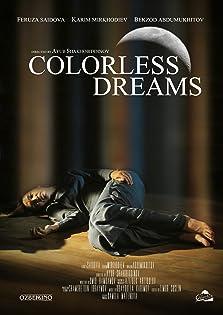 Colorless Dreams (2020)