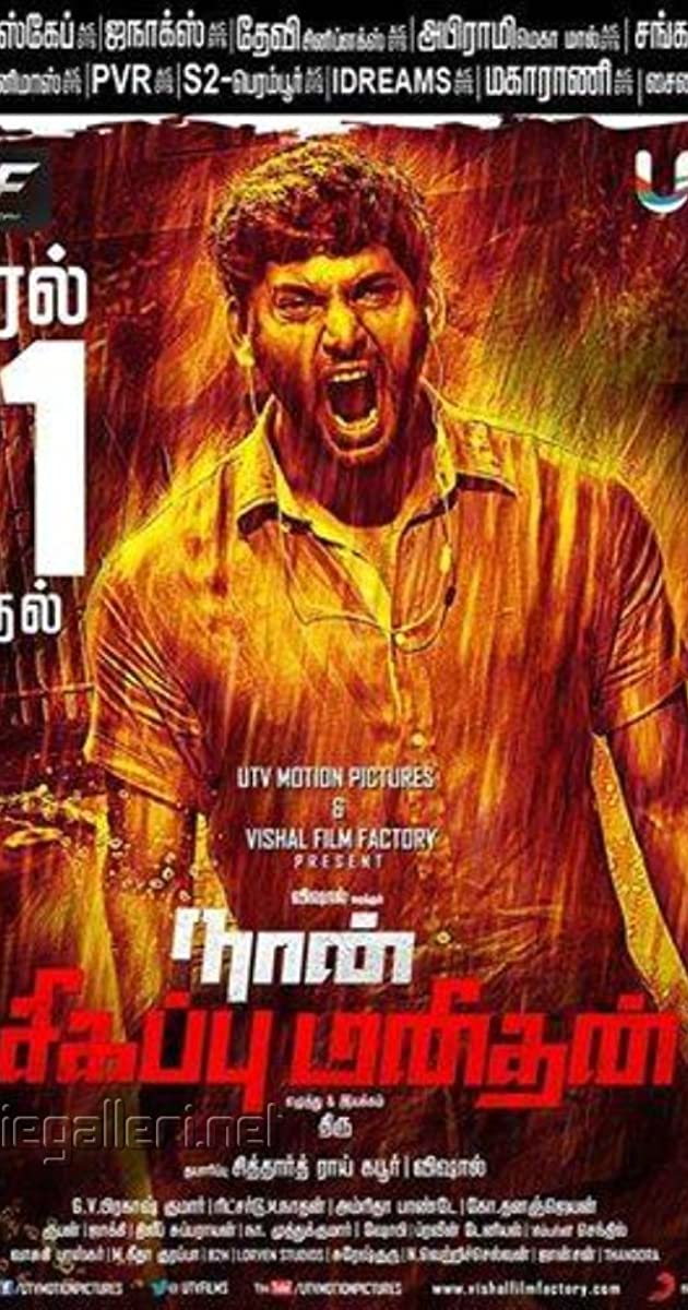 Naan Sigappu Manithan Torrent Download